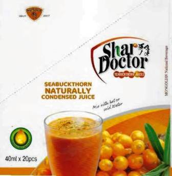 Shar Doctor 3